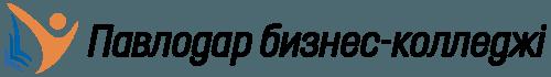 Павлодарский бизнес-колледж Logo