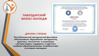 best_22112017 (55)