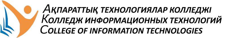 Официальный сайт Колледжа информационных технологий Logo